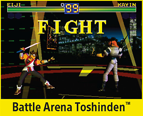 Battle Arena Toshinden Screen