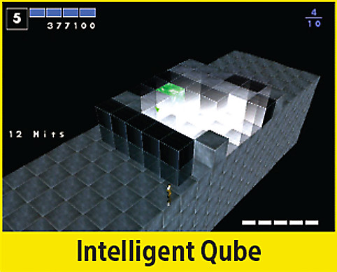 Intelligent Qube Screen