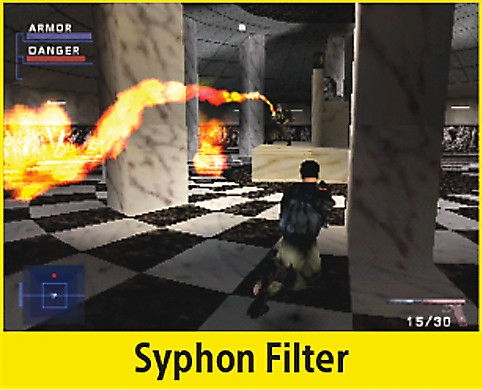 Syphon Filter Screen