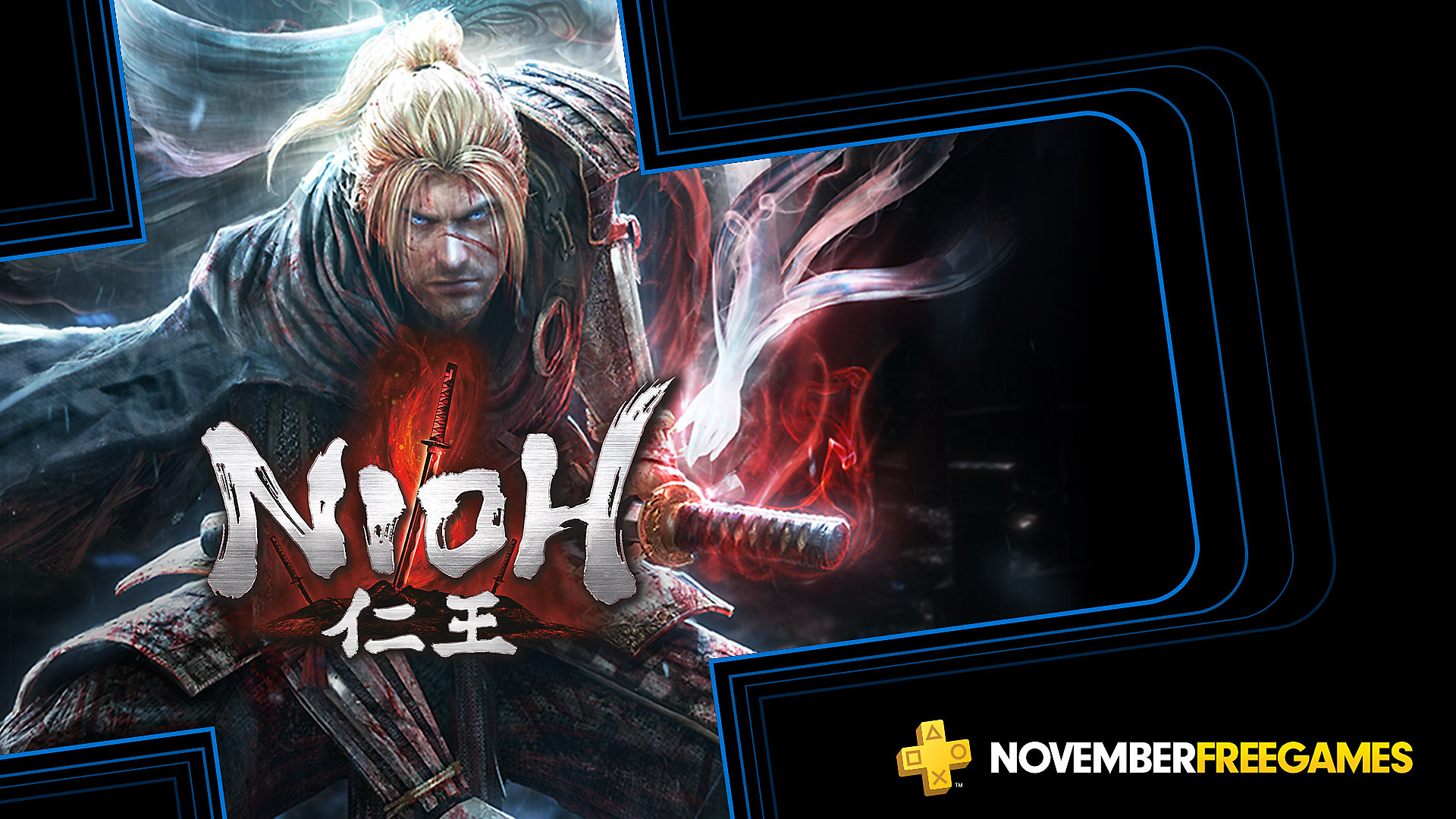 Click here to get Nioh free from the PlayStation Store for PlayStation Plus members
