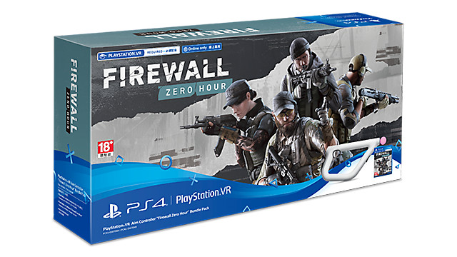 "PlayStation VR Aim Controller ""Firewall Zero Hour"" Bundle Pack"