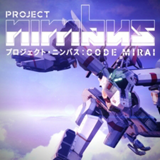 project-nimbus-code-mirai-box-art-ps4-us-10april2018