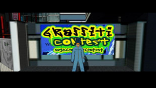 Jet Set Radio™  Screenshot 14
