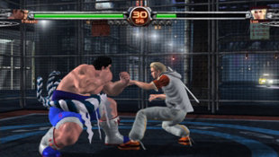 Virtua Fighter™ 5 Final Showdown Screenshot 2