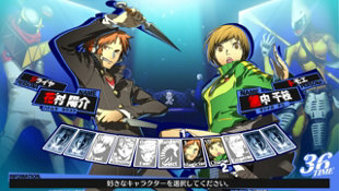 Persona®4 Arena™ Screenshot 6