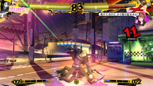 Persona®4 Arena™ Screenshot 8
