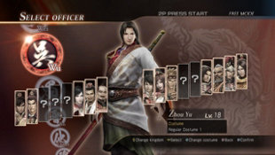 Dynasty Warriors 8 Screenshot 2