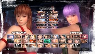 DEAD OR ALIVE 5 ULTIMATE Screenshot 32