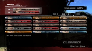 DEAD OR ALIVE 5 ULTIMATE Screenshot 42