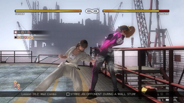 DEAD OR ALIVE 5 ULTIMATE Screenshot 43