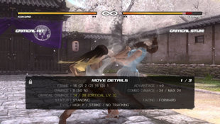 DEAD OR ALIVE 5 ULTIMATE Screenshot 45