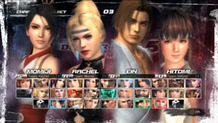 DEAD OR ALIVE 5 ULTIMATE Screenshot 48