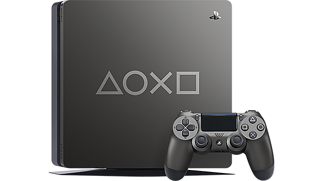 PS4 Bundle Product Shot