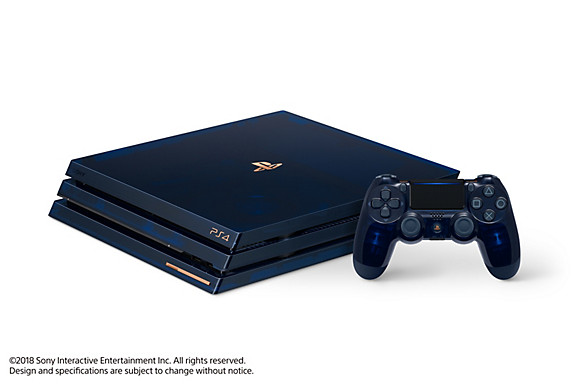 "PS4™ Pro Console Édition limitée ""500 Million"" - Screenshot INDEX"