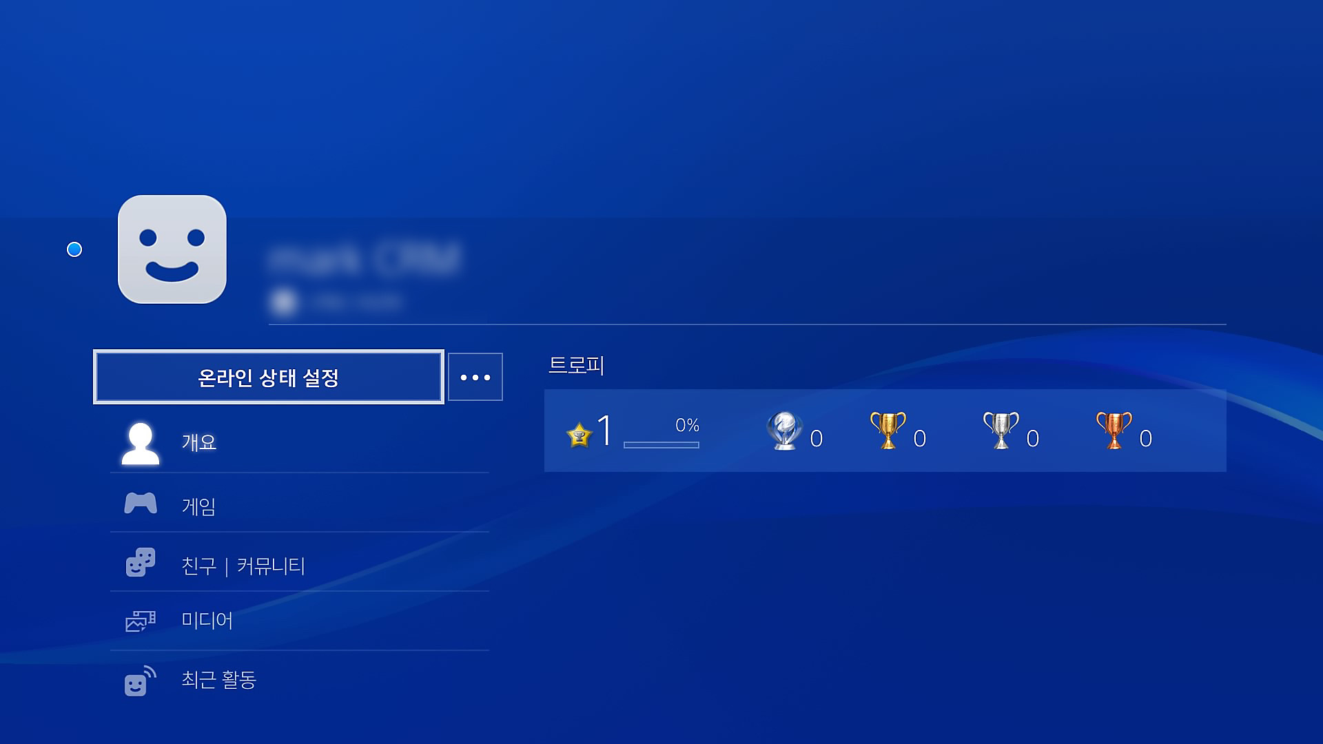 PlayStation Network 프로필