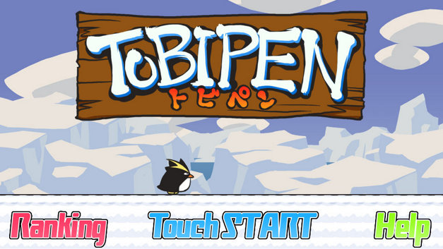Tobipen Screenshot 1
