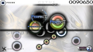 Cytus Lambda Screenshot 5