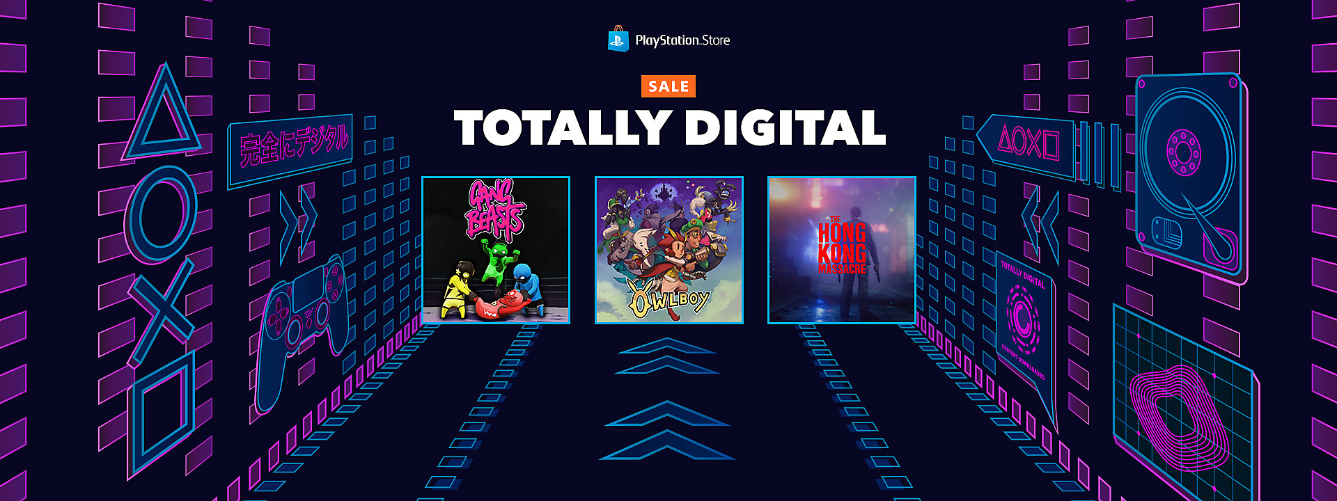 Totally Digital Sale - Week 2
