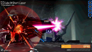 Black Rock Shooter The Game Screenshot 17