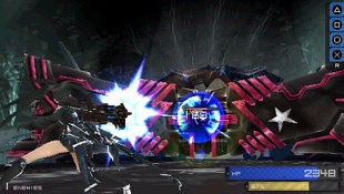 Black Rock Shooter The Game Screenshot 32