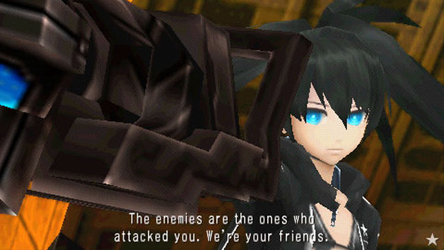 Black Rock Shooter The Game Screenshot 4