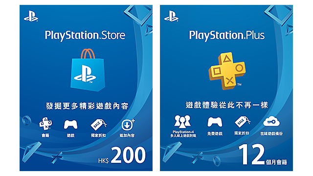 聚焦PlayStation Store预购卡