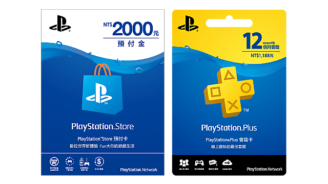 PlayStation Store 卡片焦點