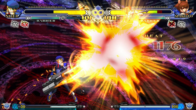 BlazBlue: Continuum Shift EXTEND Screenshot 4