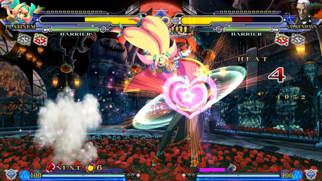 BlazBlue: Continuum Shift EXTEND Screenshot 7
