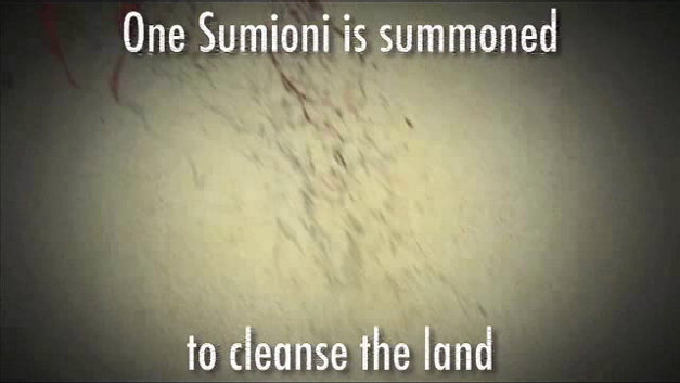 Sumioni: Demon Arts Video Screenshot 1