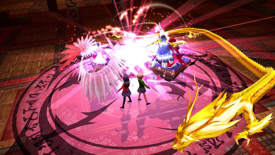 Persona Golden Game PSVITA PlayStation - Japan map persona 4