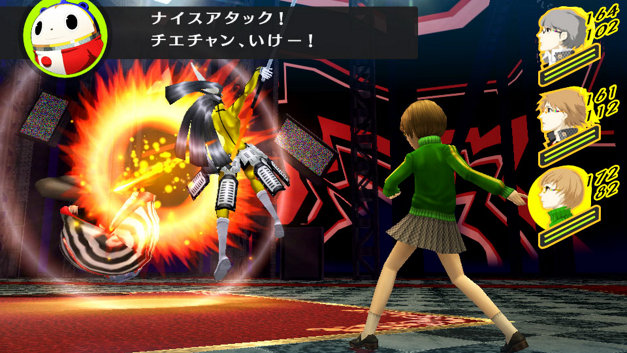 Persona®4 Golden™ Screenshot 7