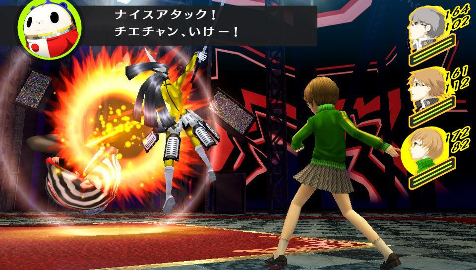 Persona®4 Golden™ Game | PSVITA - PlayStation