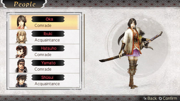 TOUKIDEN: The Age of Demons Screenshot 37