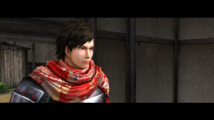 Shinobido 2: Revenge of Zen Screenshot 2