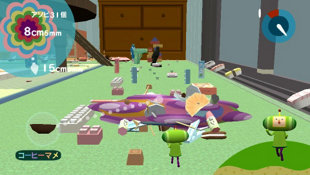 Touch My Katamari Screenshot 2