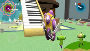 Touch My Katamari Screenshot 3