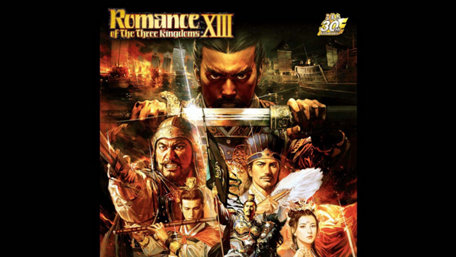 Romance of The Three Kingdoms 13 Trailer Screenshot
