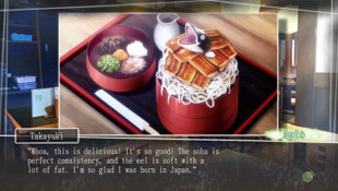 Root Letter Screenshot 2