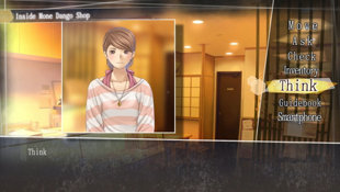root-letter-screen-05-ps4-us-04oct16