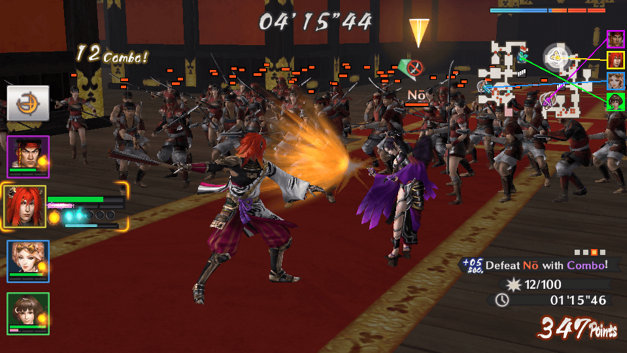 SAMURAI WARRIORS: Chronicles 3 Screenshot 1