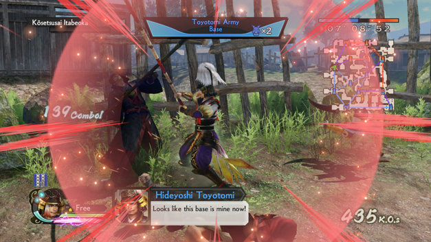 samurai-warriors-4-empires-screen-04-ps4-us-22feb16
