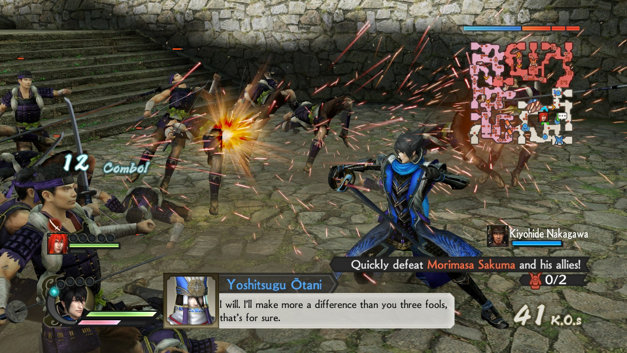 SAMURAI WARRIORS 4-II Screenshot 1