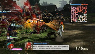 SAMURAI WARRIORS 4-II Screenshot 3