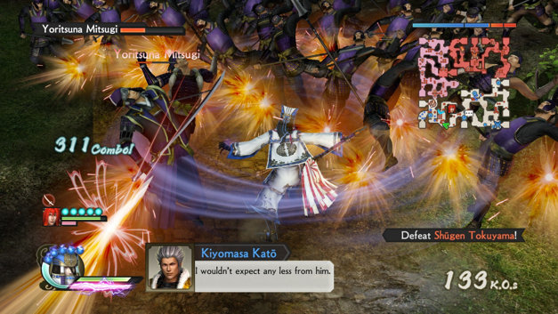 SAMURAI WARRIORS 4-II Screenshot 4