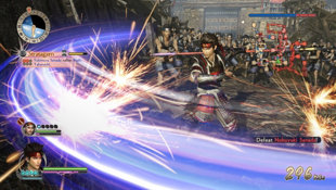 Samurai Warriors - Spirit of Sanada Screenshot 3