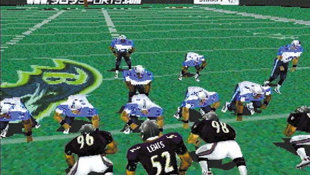 NFL GameDay™ 2002 Screenshot 2