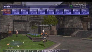 FINAL FANTASY® XI Screenshot 20