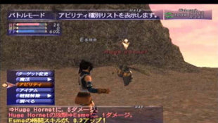 FINAL FANTASY® XI Screenshot 15
