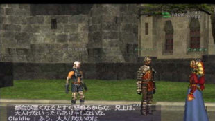 FINAL FANTASY® XI Screenshot 30